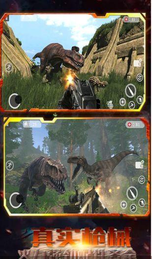 枪战恐龙的世界 图2
