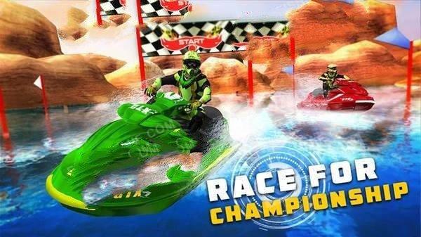 喷气滑雪水上赛车3D 图2
