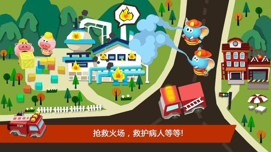 熊猫博士玩具车 图2