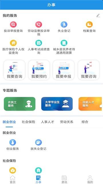 四川人社 圖4