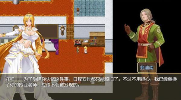 诅咒铠甲2灵魔女传奇 图3