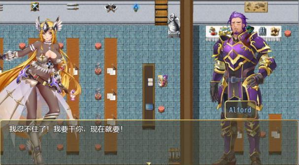 诅咒铠甲2灵魔女传奇 图2