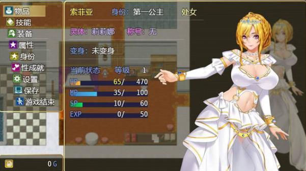诅咒铠甲2灵魔女传奇 图1