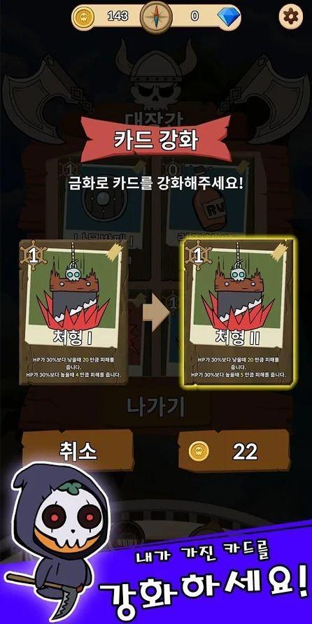 海盜王橙色詛咒 圖2