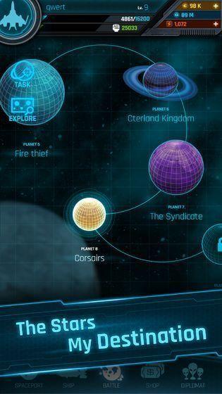 Galaxy Raid 圖2