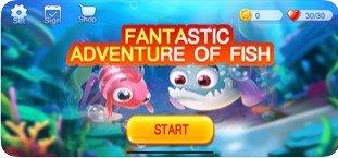 魚的奇幻歷險 圖2