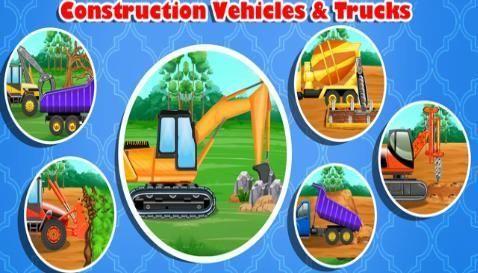 建筑卡車 圖1