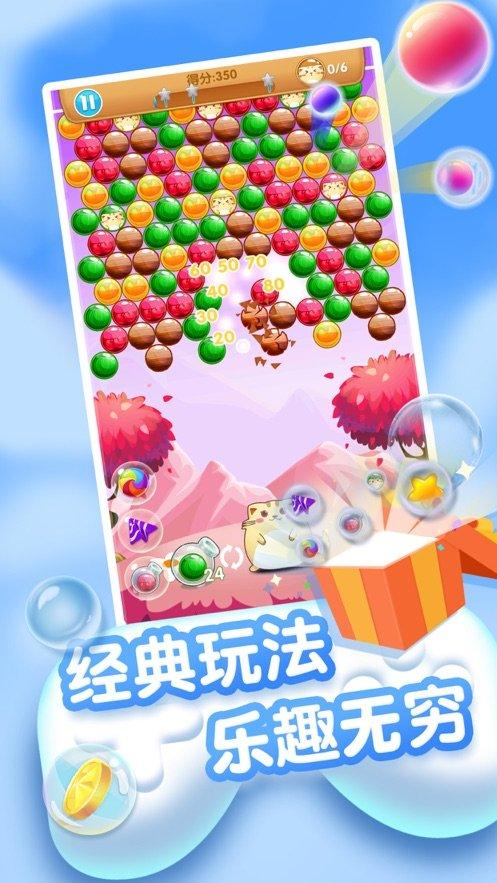 熊貓彈彈糖 圖1