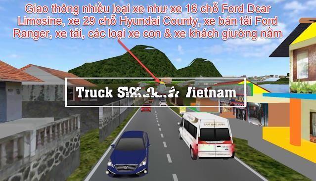 越南卡車模擬器 圖2