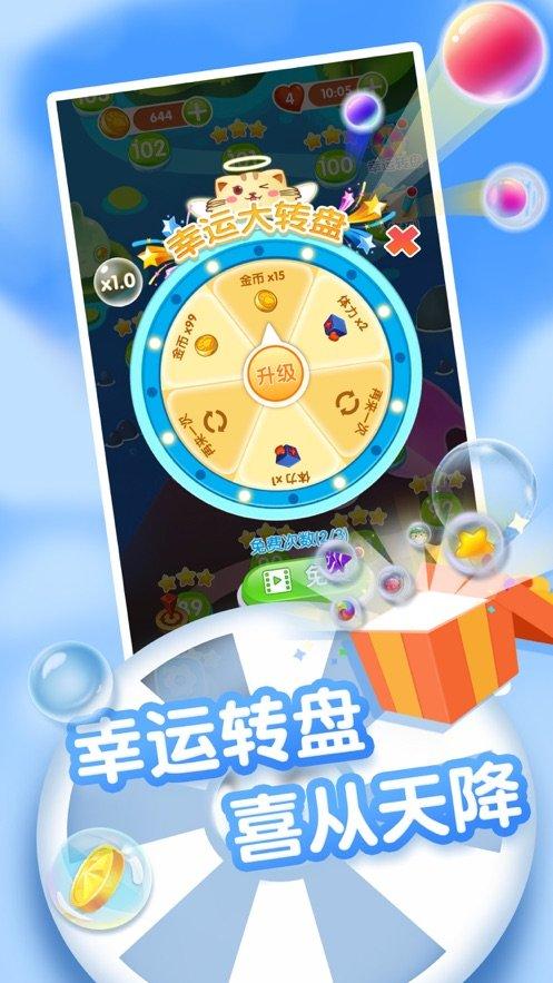 熊貓彈彈糖 圖2