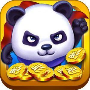 熊貓電玩棋牌