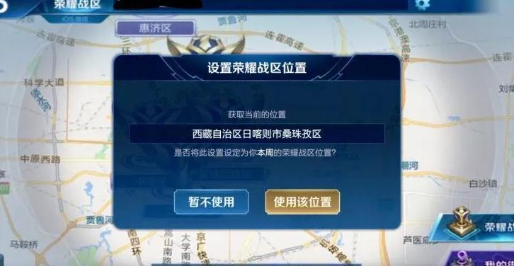 战区修改软件 图2