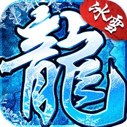江苏欢娱游戏冰雪复古