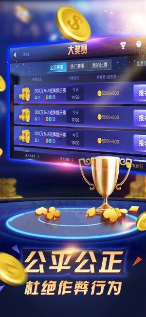 台湾戏谷棋牌 图2