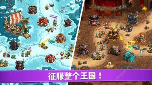 皇家守卫军4复仇汉化破解版 图3