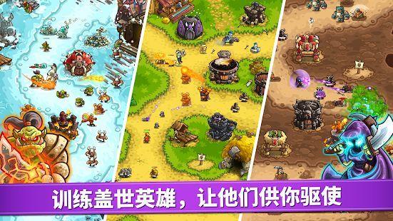 皇家守卫军4复仇汉化破解版 图4