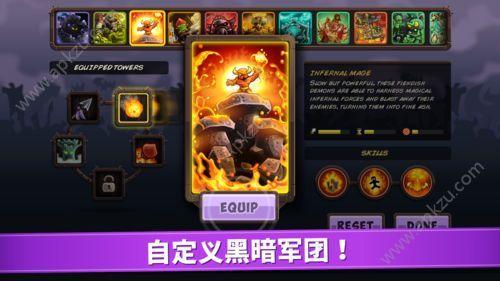 皇家守卫军4复仇汉化破解版 图1