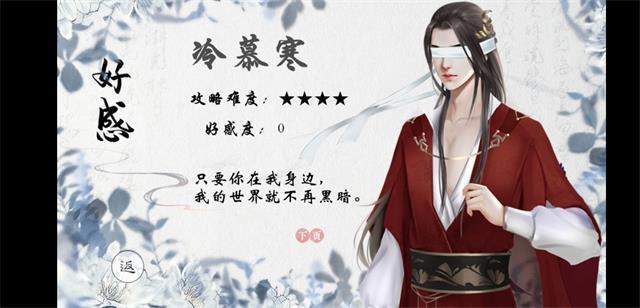 青夢寒音 圖1