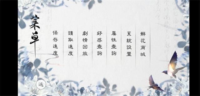 青夢寒音 圖2