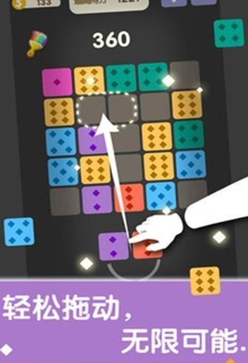 六邊形合合樂 圖2