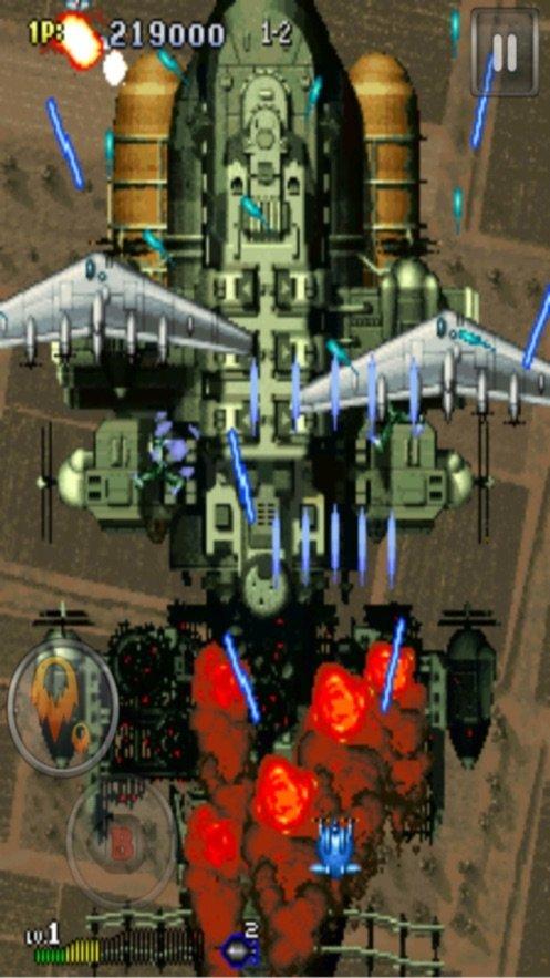 空中战士射击 图4