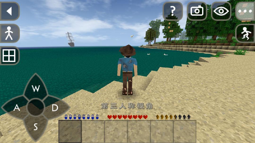 生存战争2野人岛最终版 图2
