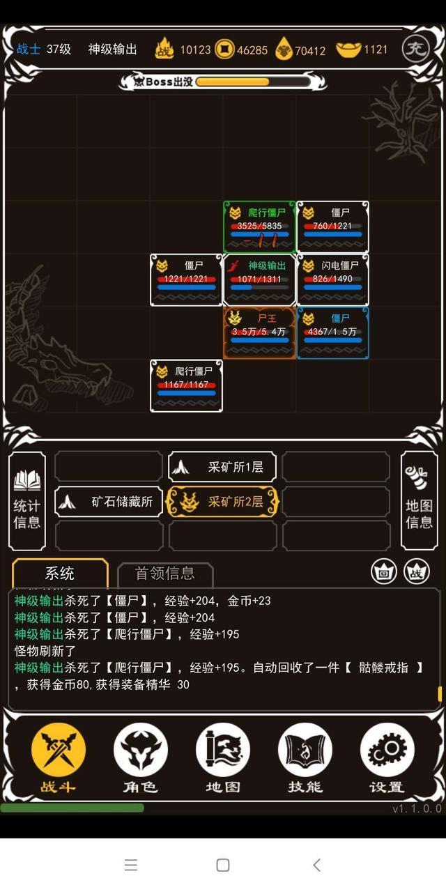 土城争霸文字版 图1