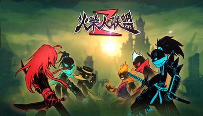 火柴人联盟2多版本游戏合集
