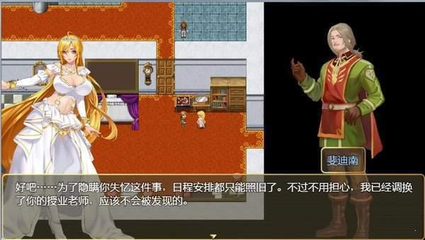 诅咒铠甲2灵魔女传奇2.2 图1