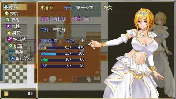 诅咒铠甲2灵魔女传奇2.2 图3