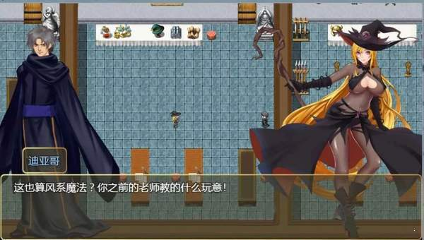 诅咒铠甲2灵魔女传奇2.2 图2