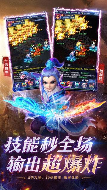 梦幻西游网页版红包版 图1
