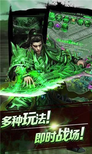 神魔传说高爆版 图3