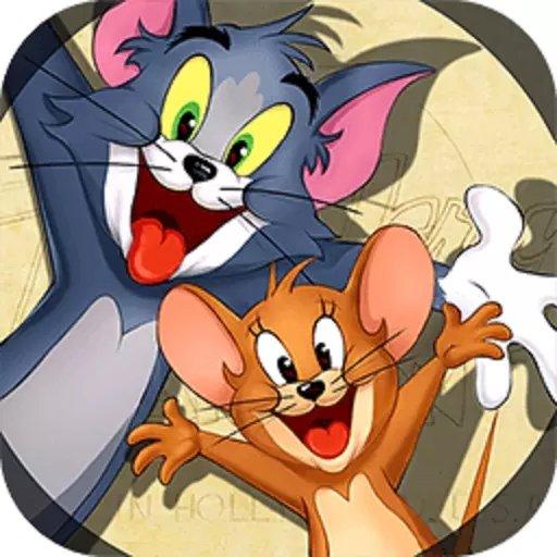 猫和老鼠无限金币钻石版