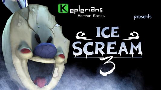 恐怖冰淇淋三无限子弹版 图3