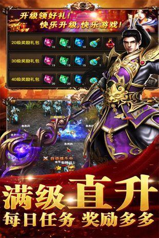 王城英雄变态版 图2