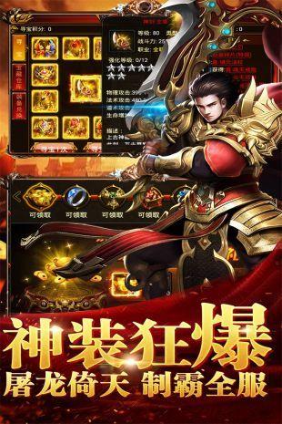 王城英雄变态版 图1