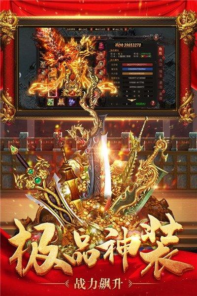 王者国度九游版 图5