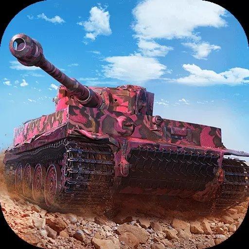 坦克世界閃擊戰破解版
