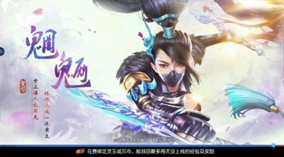 血雨江湖官网版