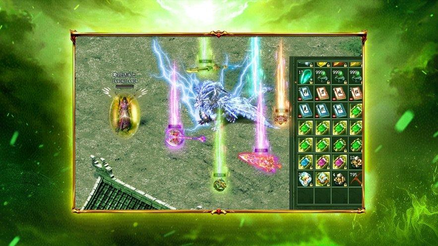 绿晶传奇 图3