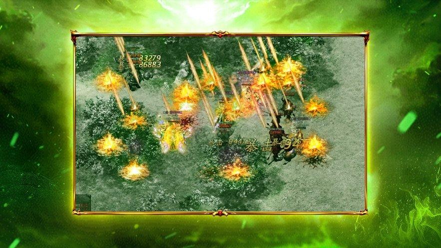 绿晶传奇 图4