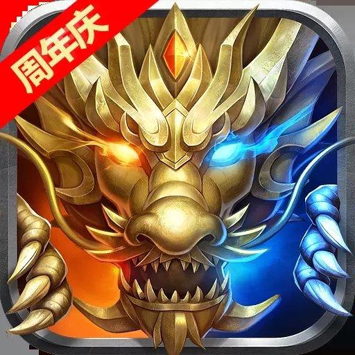 王城英雄九游版 v3.81