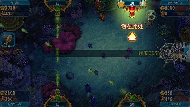 捕鱼王z25 图3