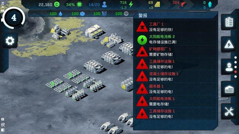 潘坦尼太空殖民地中文破解版 图1