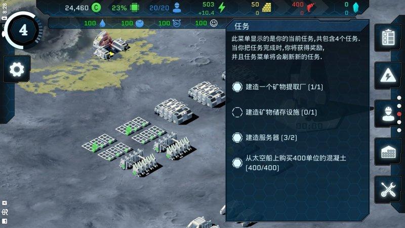 潘坦尼太空殖民地中文破解版 图3