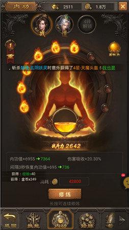 洪门天龙 图2
