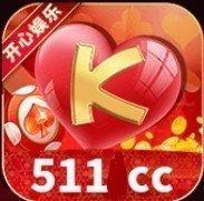 511cc开心娱乐棋牌