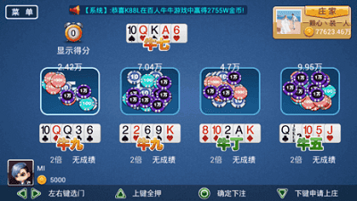 719棋牌