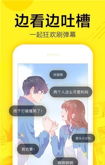 mimei.app 1.1.32 图1
